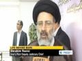 [19 June 2012] Life behind bars in Iran -  English