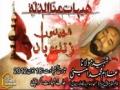 Shaheed Ghulam Muhammad Amini - 18 June 12 - Martyred in Karachi - Urdu