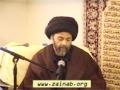 Wiladat / Birth Anniversary Imam Hussain (a.s) -  H.I. Abbas Ayleya - 21 June 2012 - English