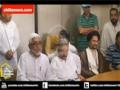 Press Conference of Molana Mirza Yousuf Hussain at Rizvia Imam Bargah - Urdu