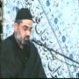 10- با فضيلت اقوام کے خواص Ba Fazilat Aqwam Kay Khawaas 2006 Aga Ali Murtaza Zaidi 4A - Urdu