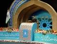 اختتامیه مسابقات بین المللی قرآن کریم - Farsi