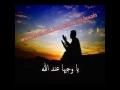 دعاء التوسل - اباذر الحلواجي Dua Tawassul - Abather Alhalwaji - Arabic