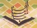 [HIGHLIGHTS] Yawm-e-Tasees - 3rd June 2012 - Urdu