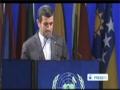 [23 June 2012] Iranian president in Venezuela to boost bilateral ties -  English