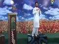 Yeh katay hathon say dua dayta hay - Manqabat by Shadman Raza - Urdu