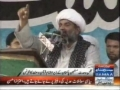 Quran-o-Sunnat Conference Minar-e-Pakistan Lahore - Allama Raja Nasir - Live Samaa TV - 01Jul2012 - Urdu