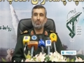 [02 July 2012] Iran military will test latest missiles - English