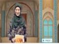 [01 July 2012] Qeshm Island IV - Iran - English