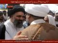 LONG LIVE SHIA-SHIA UNITY : Agha Raja Nasir Abbas Jafferi meeting with great & respectable scholars - Urdu