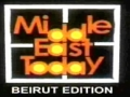 [29 June 2012] Morsi and the New Republic in Egypt - Middle East Today - English