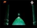همایش بین المللی دکترین مهدویت - Farsi