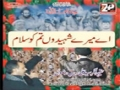 [4] Ali Deep Tarana Shahadat - Ay Mery Shaheedo Tum ko Salam - Urdu