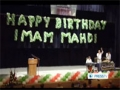 [06 July 2012] Ukraine Muslims mark Imam Mahdi birth anniversary - English