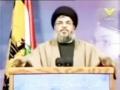 اٹھو حسینیو اٹھو Utho Hussainio utho Bula rahi hai Karbala (Video Tarana) - Urdu