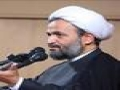 ولايت فقيه - استاد پناهيان Wilayat e Faqih - Farsi