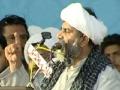 MWM Stance about Drone attack & Dr. Aafia Siddiqui & Shia-Sunni Unity - 1 July 2012 - Urdu