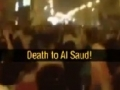 Al Saud tries to scare Sunni population - English