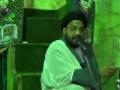مرجعیت Marjayyat - Lecture 2 - Moulana Taqi Agha - Urdu