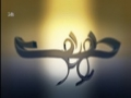 2nd عمار فلم فیسٹیول - تہران - Haqeeqat - 15 Jan 2012 - Urdu