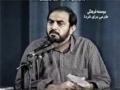 [1] روشنفکری دینی ضرورتی مجدد - Roshanfekrie dini zaroorate mujaddad - Rahim Pour Azghadi - Farsi