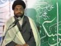 غیب میں ہماری ذمہ داریاں Ghaibat Mein Hamari Zimmedariya - Lecture 5 - Moulana Taqi Agha - Urdu