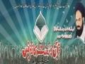 قرآن و سنت کانفرنس RECAP: A display of Unity & Strength - Urdu