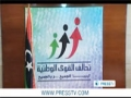 [15 July 2012] Libya to announce election results soon - English