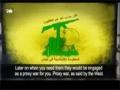 Why we Should Support Lebanon And Hizbullah - Farsi sub English