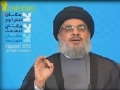 [ARABIC] 6th Annual Anniversary of 33 Days War VICTORY - Sayyed Hasan Nasrallah - 18 July 2012