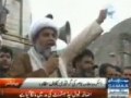 Samaa TV: Skardu Protest Against C.M Gilgit Baltistan - 19 July 2012 - Urdu