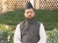 [17 July 2012] قصص الانبیا - Prophetic stories - Urdu