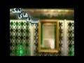 Salam Month of God, Ramadan سلام ماه خدا ویژه آغاز ماه رمضان - Farsi