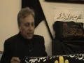 Mersia - Insaan - recited by Brother Athar Zaidi - Urdu