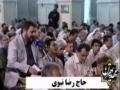 قرائت دعاي ندبه Recitation of Dua Nudbah in the Month of Ramadan - Arabic, Farsi