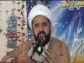 فضیلت ماہ رمضان Fazilate Mahe Ramzan - H.I. Amin Shaheedi - Urdu