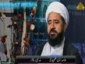 فیضان رحمان H.I. Muhammad Ameen Shaheedi - Program : Faizan e Ramzan - Urdu