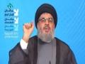 سخنرانی سید حسن نصرالله - سالگرد سالانه 6 از 33 روز پیروزی جنگ - Farsi