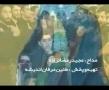 Majid Ramezanzada Part 3 - 5 - Persian Nauha