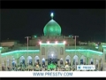 [22 July 2012] The holy month of Ramadan begins in Iran - English