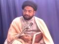 [Ramadhan 2012][3] Tafseer Surah-e-Mulk - Moulana Taqi Agha - Urdu