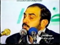 روحانیت در خط مقدم تاریخ - Roohaniyat Dar Khatte Muqaddame Tarikh - Rahim Pour Azghadi - Farsi