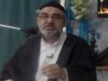 [Ramadhan 2012][3] صبر اور قربت الہی H.I. Ali Murtaza Zaidi - Urdu
