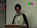 [Ramadhan 2012][3] تفسیر سورۃ حجرات Tafseer Surah Hujjarat - H.I. Askari - Urdu