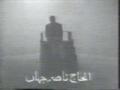 Salam e Akhir - Marsia - Urdu