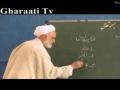 سخنراني شب دوم ماه رمضان - آثار و پیامدهای گناه 2 - Farsi