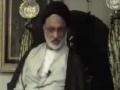 [Ramadhan 2012][2] تفسیر سورۃ حجرات Tafseer Surah Hujjarat - H.I. Askari - Urdu