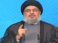 [25July12] كلمة الأمين العام حفل تكريم ابناء الشهداء Sayed Hassan Nasrallah - Arabic
