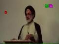 [Ramadhan 2012][5] تفسیر سورۃ حجرات Tafseer Surah Hujjarat - H.I. Askari - Urdu