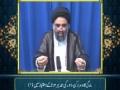 [Ramazan Clip 6] امور کی تدبیر مولا کے اختیار میں Ustaad Syed Jawad Naqavi - Urdu